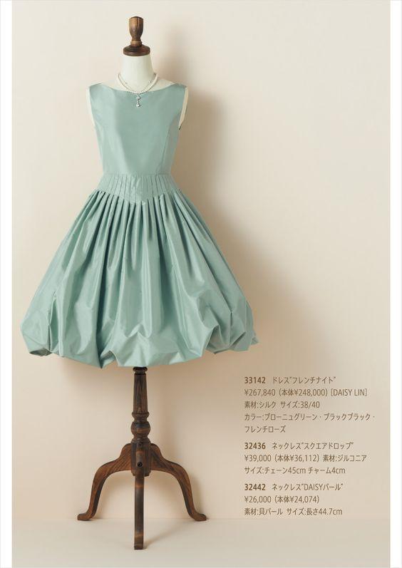 芸能人 ドレス ブランド
