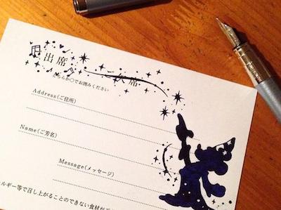 ディズニー結婚式招待状アートが流行!?イラスト返信(デコ返信)
