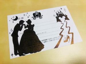 ディズニー結婚式招待状アートが流行!?イラスト返信(デコ返信