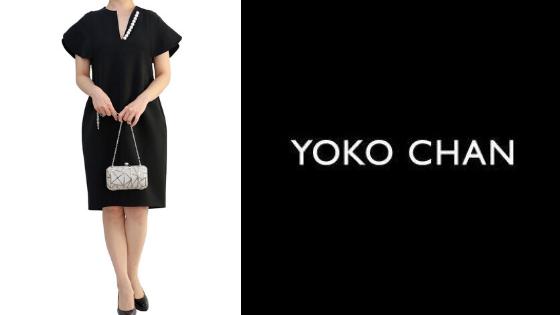 芸能人からも大人気!パーティーの場で映えるYOKO CHAN(ヨーコチャン)のドレス